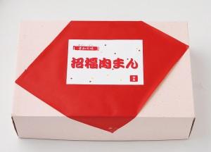 肉まん01a箱