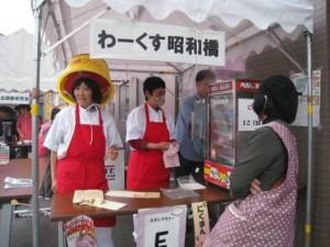 昭和橋祭り